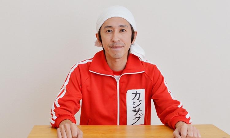 【日本一の芸人Youtuber】カジサックのYoutubeコンサルが面白い件について